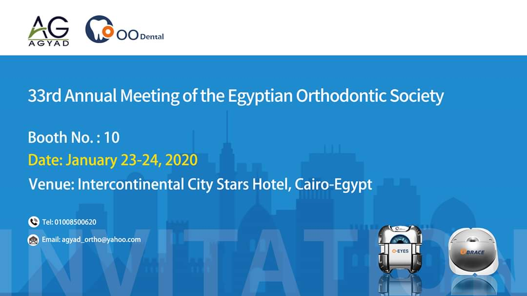 Egyptian Orthodontic Society Annual Meeting, January 23-24, 2020