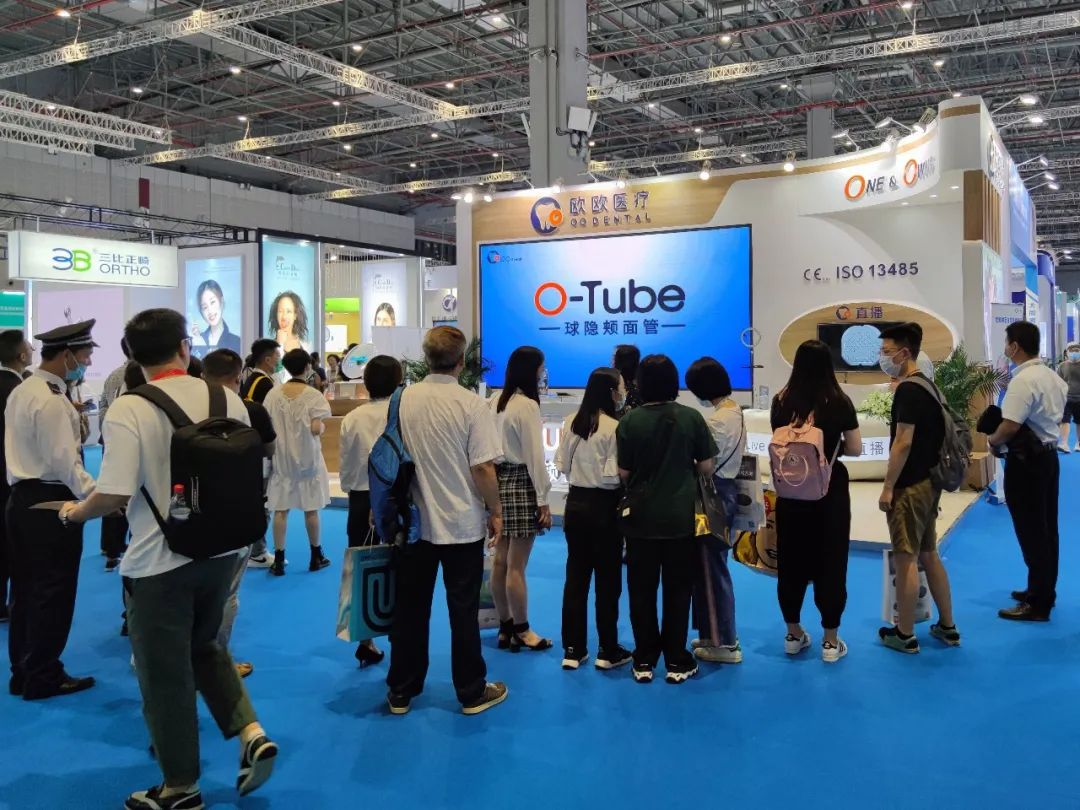 OTube unveiled in China Dental Show